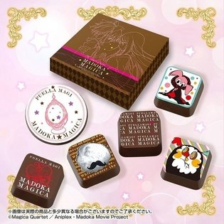 Madoka Magica the Movie Premium Chocolate to Release Next Year in Time for Valentine's Day