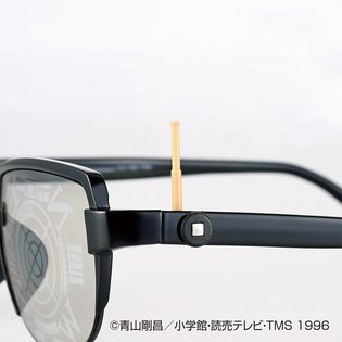"Now You Can Own Conan's Beloved Criminal Tracking Glasses from ""Detective Conan""!"