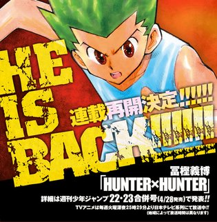 Yoshihiro Togashi's *Hunter x Hunter* is Resuming Serialization!