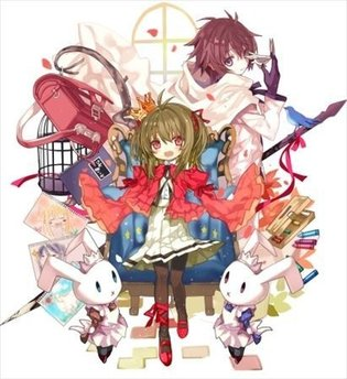 Poni Can Label Original Work Lance N' Masques to Broadcast in Fall 2015