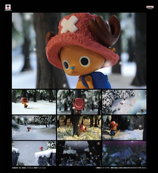 "A New Possibility for Figures - Introduction to Short Video Promoting ""One Piece Cry Heart - Sakura Blossoms Fall on the Winter Islands"""
