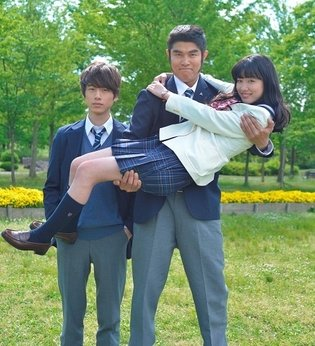 "The Unique Romantic Comedy Manga ""My Love Story!!"" Live-Action Adaptation to Open Oct. 31"