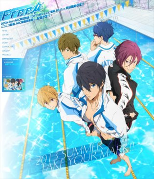 """Free!"": New Anime by Kyoto Animation to Begin Broadcasting This Summer"