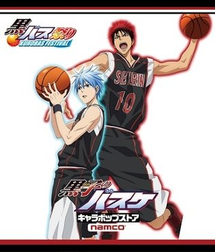 A Collection of *Kuroko's Basketball* Goods in Shinjuku, Chara Pop Store Opens for a Limited Time