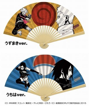 Advance Ticket Bonuses for Naruto Movie Are Awesome Fans!