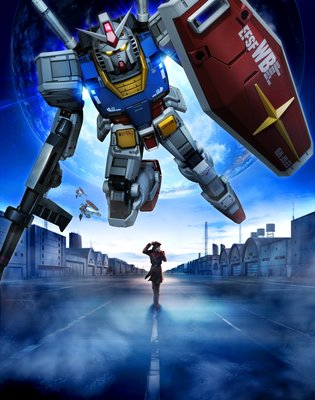 Gundam Trading Card Browser Game, *Gundam Duel Company*, to Be Released Worldwide on July 25!