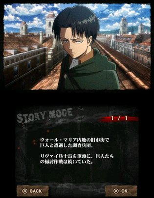 Attack on Titan: The Last Wings of Mankind Levi DLC Available for Free for a Limited Time, Titan Eradication Challenge Begins on Twitter