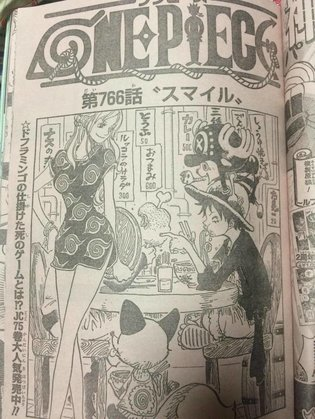 *One Piece* Celebrates the Finale of *Naruto*? A Hidden Message in *One Piece* Published in Latest Jump Issue