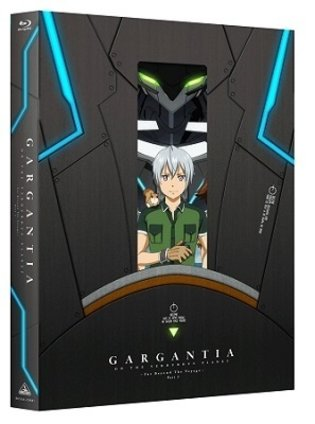 """Gargantia"" is Newest Work to Join ""Super Robot Wars,"" Check Out Ledo & Chopper!"