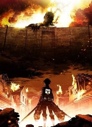 "Theatrical *Attack on Titan* Anime Announced - ""Part 1: Crimson Bow and Arrow"" to Release This Winter"