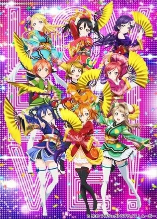 Love Live! Movie Slated to Release on June 13, New Visual Shows Honoka and the Girls in New Outfits
