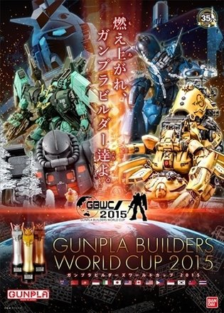 This Year's Gunpla World Championship Is Nearing!