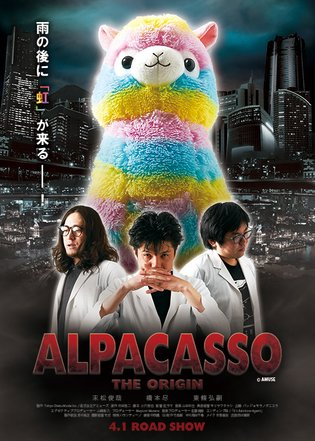 'Alpacasso: The Origin' Receives Rave Reviews! Sequel Rumors Also Fly
