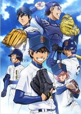 PV for Anime *Ace of Diamond*, a Collaboration Between Madhouse and Production I.G, Releases