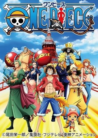 *One Piece* Theme Park Officially Named Tokyo One Piece Tower, a Portion of Attractions Also Announced