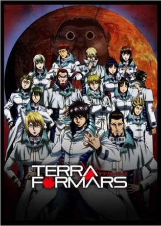 Anime *Terra Formars* Original Version to Be Distributed - A Look at the Differences from the TV Anime