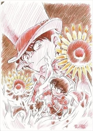 *Detective Conan: The Hellfire Sunflowers* Movie to Release in April 2015, Featuring Kaito Kid
