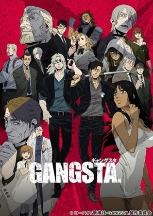 """Gangsta"" Broadcast Dates and Times Decided; Characters Gathered in New Visual"