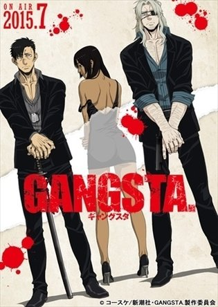 New Anime *Gangsta* Broadcasting from July to Feature Stereo Dive Foundation as Opening Theme Artist, Annabel as Ending Theme Artist