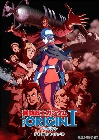 'Gundam The Origin' Movie Premiere and Paid Online Viewing to Be Available Worldwide at the Same Time, Release Date for Blu-ray Disc in Japan and Other Countries Also to Be the Same