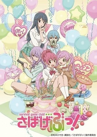 *Sabagebu!* TV Anime Greenlit, Newest Information to Be Announced at AnimeJapan 2014