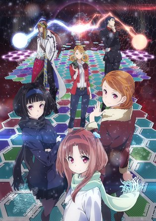 "New Visuals and Characters Revealed for Original TV Anime ""Galilei Donna"""