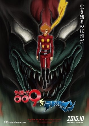 """Cyborg 009 vs Devilman"" in Theatres October 2015; Plenty of Praise from Go Nagai"