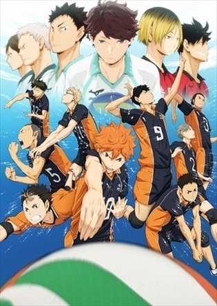 *Haikyu!!* New Anime to Be Included with Vol. 15 - Main Character is Lev Haiba, a Character Not Yet Seen in the Anime