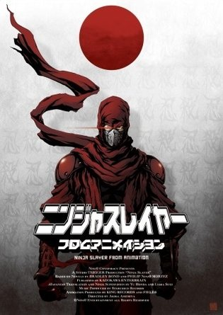 Talked-About Anime Produced by Trigger - *Ninja Slayer from Animation* to Begin in Spring 2015