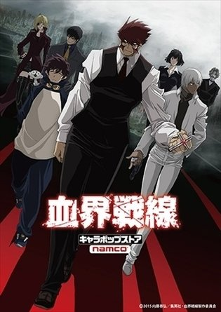 """Blood Blockade Battlefront"" Street Wagon Shop to Open in Tokyo Station"
