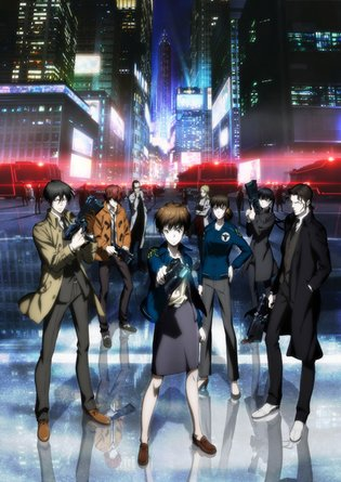New Details About *Psycho-Pass 2* Anime Revealed Including Staff, Cast and Songs!