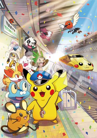 Pokémon Store Tokyo Station to Open on Tokyo Character Street, Original Train-Themed Products to Be Sold