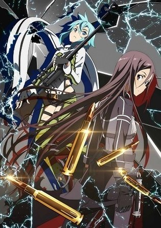 "Luna Haruna's ""Luna-tic Word"" Chosen as ED Theme to *Sword Art Online II*"