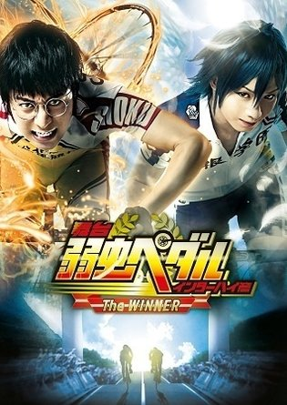 Visuals of 18 Characters Revealed All at Once for Stage Play 'Yowamushi Pedal Inter-High Chapter: The Winner'