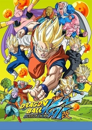 Good Morning America to Cheer on the Fight Against Majin Buu in New ED for *Dragon Ball Kai* to Begin in April