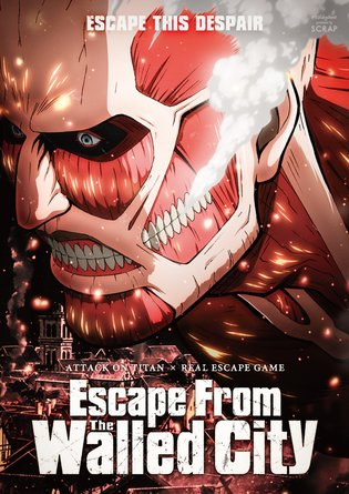 Join the Challenge of an 'Attack on Titan' Stadium Escape Game! First SF, Then LA, Now NYC! Tickets Available Now!