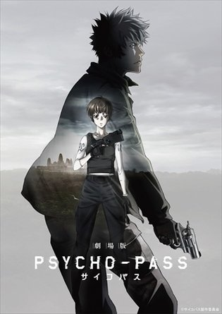 *Psycho-Pass* Movie Teaser Releases, Veil is Removed at Last, Stage Changes from Japan to the World