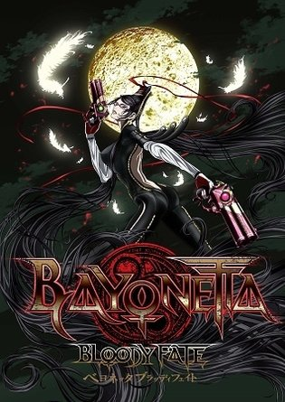 Action Game *Bayonetta* to Become Anime Film, Receives Special Invitation to Tokyo International Movie Festival
