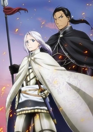 A Look at TV Anime 'The Heroic Legend of Arslan' - Broadcast to Begin in April 2015 on MBS/TBS Sundays at 17:00