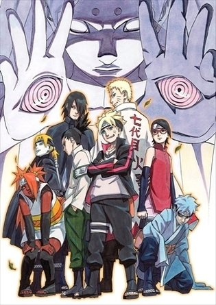 """Boruto"" Visual Specially Drawn by Masashi Kishimoto Gets Released; Kana-Boon Confirmed as Theme Song Artist"