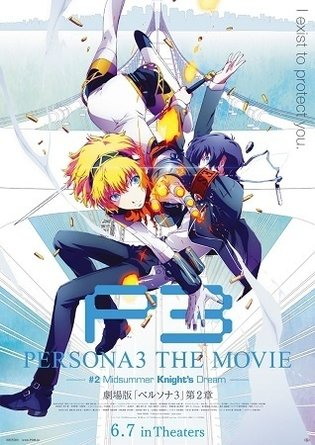 *Persona 3 the Movie* Second New Visual Releases, Shows Two-Shot of Makoto Yuki and Aigis