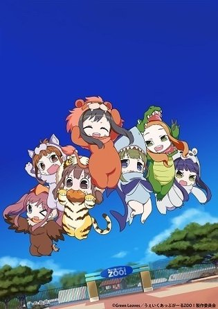 The Characters of *Wake Up, Girls!* Return as Animals - Production Begins on *Wake Up, Girl Zoo!*