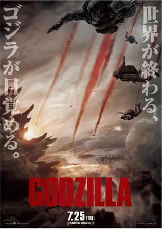 There is No Mistaking That Silhouette! - Trailer Releases for New Hollywood Version of Godzilla