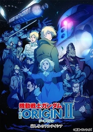 """Mobile Suit Gundam: The Origin"" Launches on Oct. 31, Featuring ""Artesia's Sorrow"""