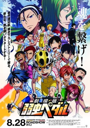 "Have You Seen This Production Artwork for ""Yowamushi Pedal: The Movie"" Yet?!"