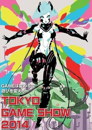 Tokyo Game Show 2014 to Have 224 Company Booths, Over 20% More Than Last Year's 181