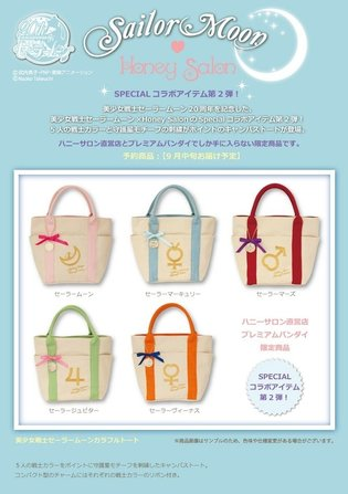 Pre-Orders Begin for Five Kawaii *Sailor Moon* x Honey Salon Tote Bags!