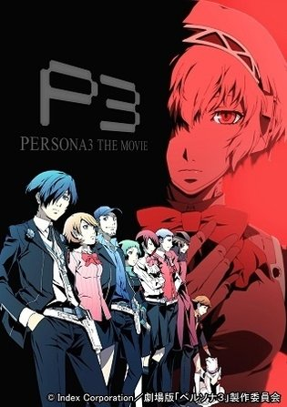 New Visual for Second Chapter and New Information for First Chapter of *Persona 3* Movie Releases
