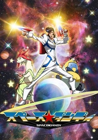 "Shinichirō Watanabe's New Space Sci-Fi Comedy Anime ""Space Dandy"" to Begin Broadcasting in January 2014"