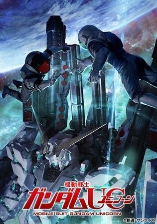 Final Chapter of Mobile Suit Gundam Unicorn to Release in 34 Theaters Throughout Japan on May 17, 2014 for a Limited Four-Week Run
